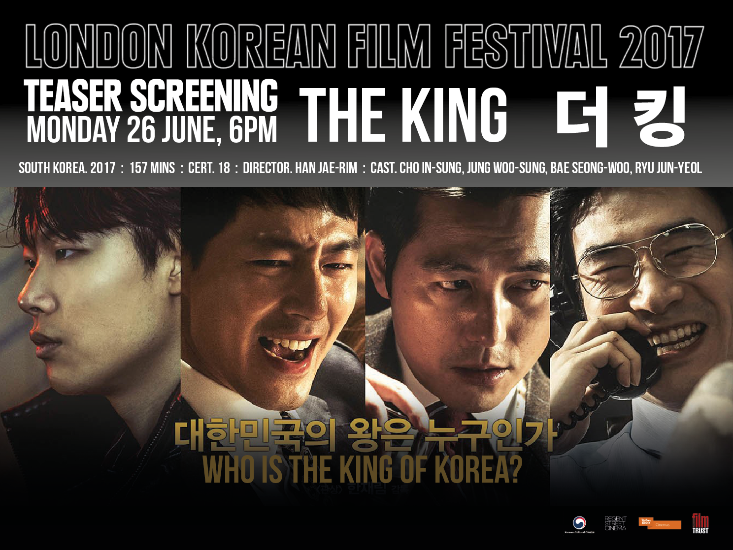 The King | Cambridge Film Festival