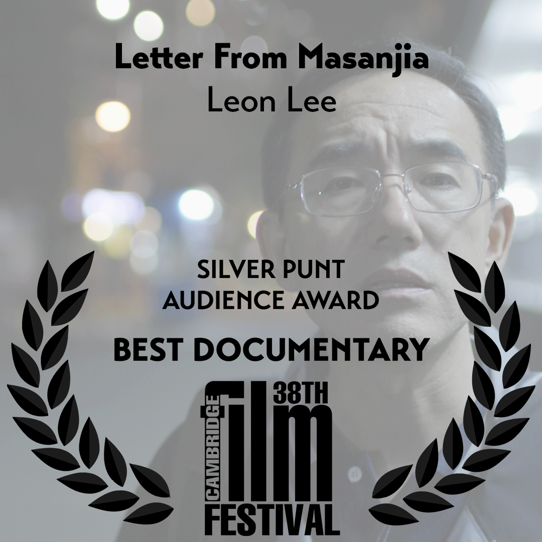 letter from masanjia silver punt award winner